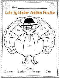 Free Color By Number Addition Worksheets Worksheet Free Color ...