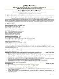 Science Resume Example Computer Science Resume Sample Environmental ...
