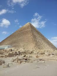 Резултат с изображение за пирамиди