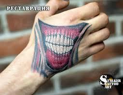 студия художественной татуировки в москве тату студия в москве