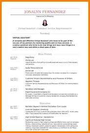 Data Entry Skills Resumes 8 Data Entry Resume Sample Professional Resume List