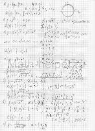 ГДЗ по алгебре и началам математического анализа для класса к  resheb nikolsky 11 1ch0004 590x812 resheb nikolsky 11 1ch0005 590x812 resheb nikolsky 11 1ch0006 590x812 resheb nikolsky 11 1ch0007 590x812