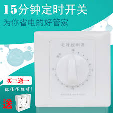 countdown timer 15 minutes china 15 minutes timer china 15 minutes timer shopping guide at