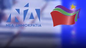 ΚΕΡΔΟΣ - ΣΥΡΙΖΑ: Η ΝΔ καλύπτει την αθλιότητα Καλλιάνου