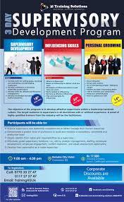 i training solutions pvt supervisory development workshop supervisory development program