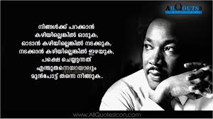 Famous Quotes About Life In Malayalam With 50 Great Dr Martin