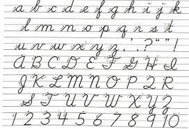 Individual Engraving Products Pinterest Cursive Handwriting