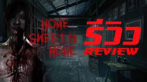 Home Sweet Home - ES Game Servers