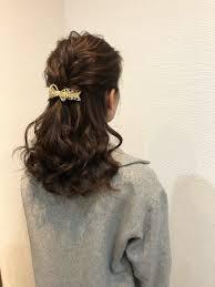 編み込みヘア 結婚式 編み込み ミディアムhair Salon Stella Mai