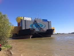 Федеральное государственное бюджетное учреждение Администрация  Вывод крупногабаритного объекта из морского порта Астрахань