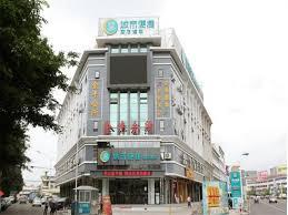 7 Days Inn Guangzhou Fang Cun Branch 7days Inn Guangzhou Jiaokou Subway Station 2nd Guangzhou Book