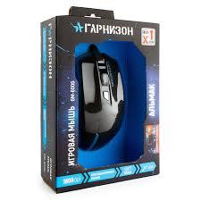 """<b>Мышь</b> игровая <b>Гарнизон GM</b>-<b>600G</b>, Альмак"""" 1600 dpi USB ..."""