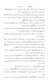 urdu adab  bahaar ki hawa  a masterpiece urdu short story by        here  quot bahaar ki hawa quot   the wind of spring   a masterpiece urdu short story by ghulam abbas  i hope you will like it and not forget to add your comments