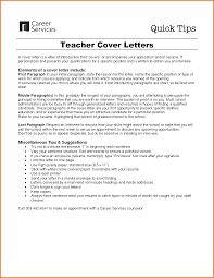 Resume First Year Elementary Teacher Resume