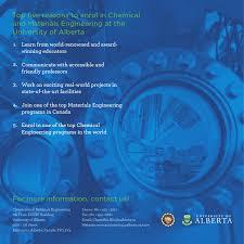 CME Undergraduate Brochure by Faculty of Engineering - issuu