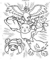 Disegni Dei Pokemon Da Stampare E Da Colorare Az Colorare