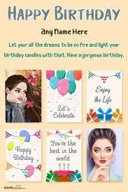 happy birthday collage birthday wish