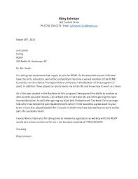 Johnson And Johnson Cover Letter Cover Letter 2