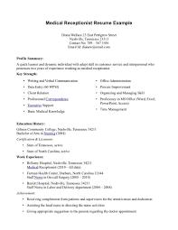 Receptionist Job Resume Objective Medical Office Resume Objective shalomhouseus 16