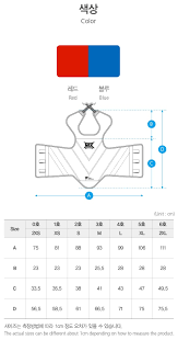Adidas Chest Protector Sizing Chart Mtx Wtf Approved Trunk Protector Reversible Red Blue 163rcg