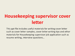 Housekeeping Inspector Cover Letter Sarahepps Com