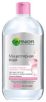 GARNIER <b>мицеллярная вода</b> 3 в 1 для <b>всех</b> типов кожи — купить ...