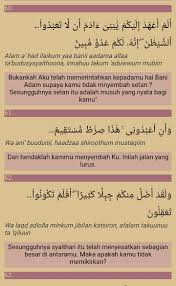Surat Ya Sin For Android Apk Download