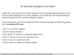 Assistant Manager Cover Letter Sample Hr Assistant Manager Cover