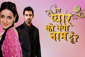 Iss Pyaar Ko Kya Naam Doon? : Forum, Videos, Latest News, Photos