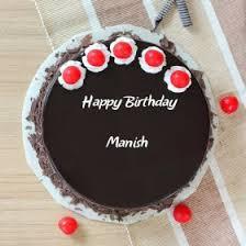 Manish Happy Birthday Cakes Photos
