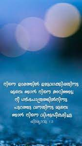 Happy birthday messages quotes for sister. 21 Malayalam Bibile Wallpapers Ideas Bible Quotes Bible Quotes Malayalam Motivational Bible Quotes