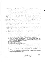 ncte recognition letter ncte recognition letter