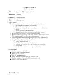 Administrative Assistant Duties Resume Job Description For