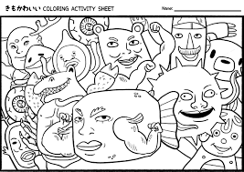 Cool Image Result For Weird Printable Coloring Pages Free Coloring