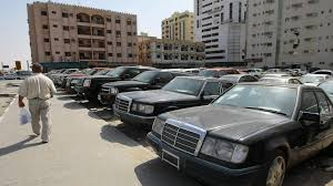 How Do You Sell Your Car If It Is Still Financed By The Bank