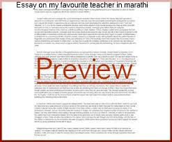 essay of teacher essay on my favourite teacher in marathi language homework academic