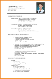 Resume Application Art Resume Examples