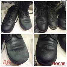 Жидкая кожа, <b>средство для ремонта изделий</b> из кожи с ...