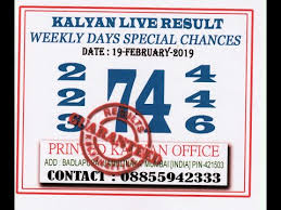 Videos Matching Free 17 04 2019 Matka Kalyan Chart Satta