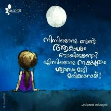 Pin By Fathima Sulthana On Braanthan Malayalam Quotes Sad Quotes