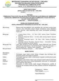 Pengertian manajemen sumber daya manusia. Soal Dan Jawaban Manajemen Sumber Daya Manusia Bali Teacher
