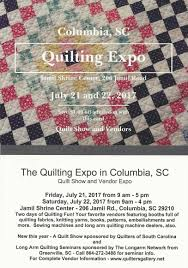 Columbia Postcard 2017   The Quilters Gallery - The Internet Quilt ... & Columbia Postcard 2017 Adamdwight.com