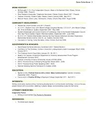 science short essay environment in english
