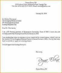 sample of a simple application letter application letter 002v5