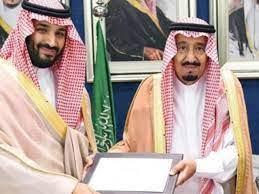 """السعودية: خلاف بين الملك سلمان وابنه ولي العهد حول التطبيع مع إسرائيل حسب  """"وول ستريت جورنال"""" الأمريكية"""