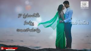 Beautiful Love Quotes Images In Telugu Babangrichieorg