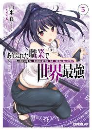 Arifureta Shokugyou De Sekai Saikyou Light Novel Volume 1 Illustrations Ln Arifureta Shokugyou De Sekai Saikyou Volume 5 Pdf