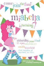 my little pony equestria girls pinkie pie theme birthday invitation diy printable i