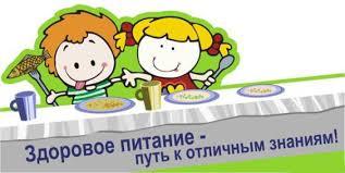 Картинки по запросу картинки столовая в школе