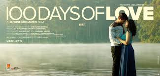 Love Movie Quotes Amazing 48 Days Of Love' 48 Reasons Why Dulquer SalmaanNithya Menen